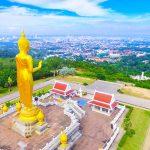 Cómo ir de Bangkok a Hat Yai